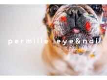 パーミル ヘアアンドアイ(permille hair&eye by Laugh-La)の雰囲気(たくさんの方の笑顔が見れるお店でありたいです(^^))
