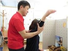 健友館ゆうき整体院/腕・肩の調整