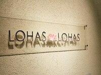 ロハスロハス LOHAS LOHAS