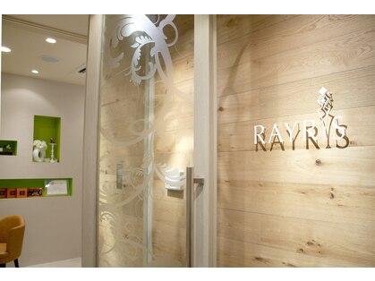 レイリス 池袋店(RAYRIS)の写真