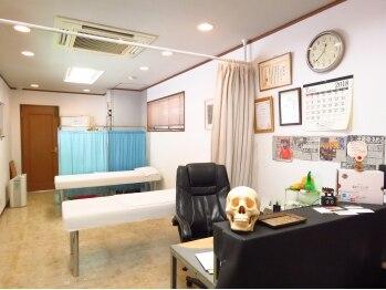 まつもと施療院(愛知県名古屋市中区)