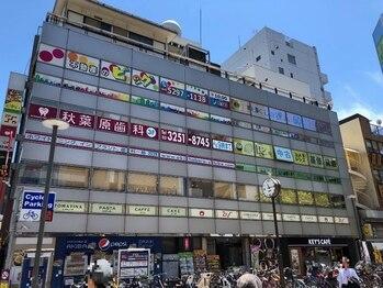 ほぐしの達人 秋葉原駅前店(東京都千代田区)