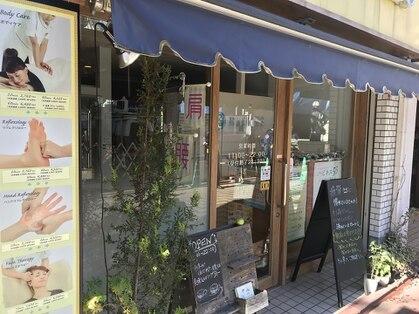 ラフィネ 笹塚店の写真