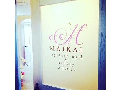 マイカイ(MAIKAI)の写真