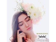 ブルームジュエル(Bloom Jewel)
