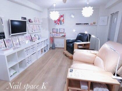ネイルスペースK 皆実町店(Nail space K)の写真