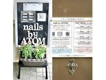 ネイルズ バイ アトム(nails by ATOM)の雰囲気(表看板と入口のご案内はマンション敷地内のコチラが目印です(^^))