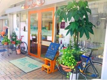 ティーエヌ 日野店(東京都日野市)