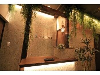 サバイディー 新宿西口店(東京都新宿区)