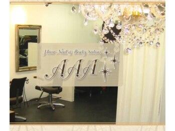 ネイル アンド ボディサロン トリプルエー(Nail & Body Salon AAA)