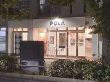 ポーラ ザ ビューティ 広島稲荷町店(POLA THE BEAUTY)
