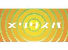 パーヴミックス クロス ウカ(Parve Mix × uka)