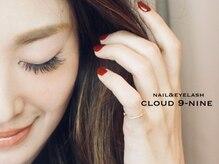 クラウドナイン 梅田茶屋町店(cloud nine 9)