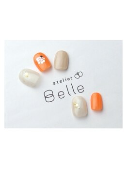 アトリエ ベル(atelier Belle)/ふわっともやっと*