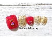 Beauty Salon ray