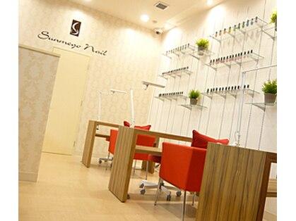 サンミーゴネイル 和歌山店(Sunmego Nail) image