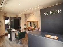 ネイルサロン スール(nail salon SOEUR)の雰囲気(美容室併設サロン☆お洒落な空間です♪)