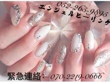 ビューティーサロン エンジェルヒーリング(Beauty salon)/定額アートつけ放題¥7980