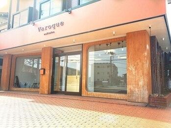 バロック(Varoque)(石川県金沢市)