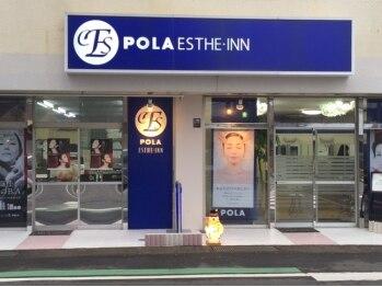 ポーラ はまゆう(POLA)
