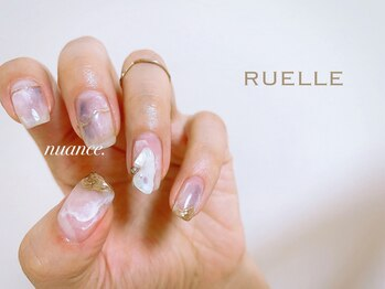 リュエル(RUELLE)/ニュアンスネイル シェル