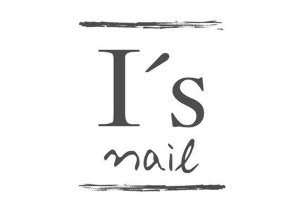 アイズネイル(I's Nail)の写真