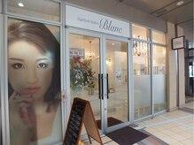 アイラッシュサロン ブラン カフーナ旭橋店(Eyelash Salon Blanc)の雰囲気(モノレール旭橋駅直結☆雨の日も楽々♪)