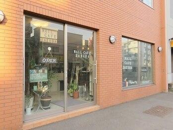 ネイルカフェ櫻(北海道札幌市西区)