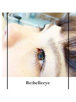 リベル 名古屋(Lebelle:)/◇リベル式まつ毛パーマ◇