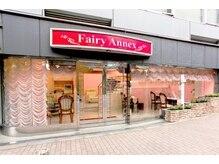 フェアリー 恵比寿店