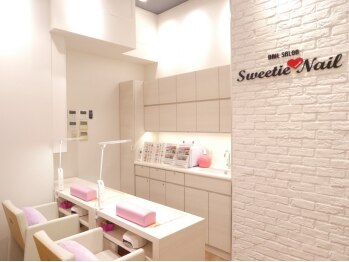 スウィーティーネイル 原宿駅前店(Sweetie Nail)(東京都渋谷区)