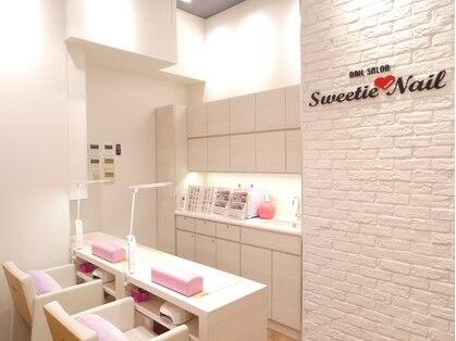 スウィーティーネイル 原宿駅前店(Sweetie Nail)の写真