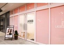 ラココ アイネスフクヤマ店(LACOCO)/美肌脱毛専門店ラココ