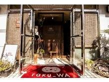 ラクワ 本八幡南口店(raku_WA)の雰囲気(とってもアットホームなお店ですどうぞお気軽にいらして下さい)
