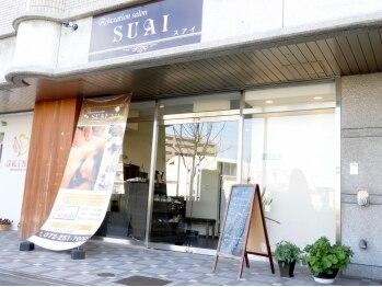 リラクゼーションサロン スアイ(SUAI)(大阪府堺市北区)