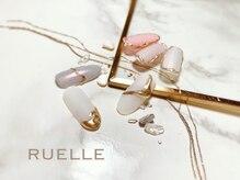 リュエル(RUELLE)/ニュアンスネイル