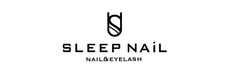 スリープネイル(SLEEP NAIL)のサロンヘッダー