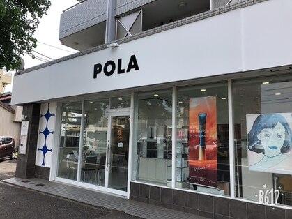 ポーラ ザ ビューティ 東海通店(POLA THE BEAUTY)の写真