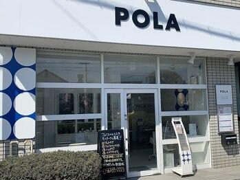 ポーラ ザ ビューティ 新瀬戸店(POLA THE BEAUTY)(愛知県瀬戸市)