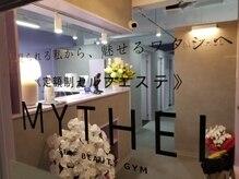ミセル セルフビューティージム 星ヶ丘店(MYTHEL SELF BEAUTY GYM)の雰囲気(entrance)