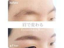 アイラッシュサロン ブラン アリオ川口店(Eyelash Salon Blanc)