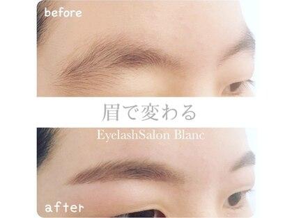 Eyelash Salon Blanc〜まつげエクステと眉の専門美容室〜 アリオ川口店