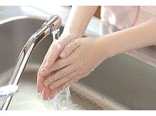 コース前後の手洗い、手指消毒