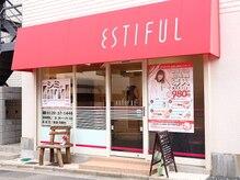 エスティフル 稲毛店(ESTIFUL)