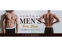 サムデイ ビューティー 銀座店(Someday Beauty)