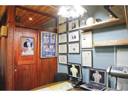 富崎カイロプラクティックオフィスの写真