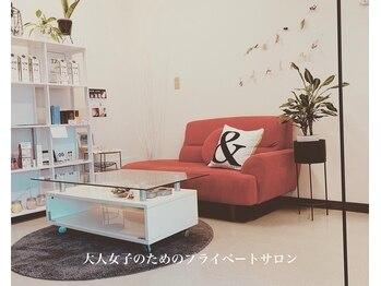 ドライヘッドスパアンドエム(DRY HEAD SPA &M)(広島県尾道市)