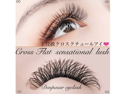 デンパサール アイラッシュアンドネイル 伊丹店(DENPASAR eyelash&NAIL)の写真