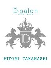 ディーサロン 新宿(D-salon)高橋 ひとみ