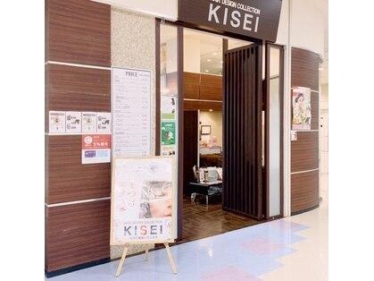 フォーラル 名取店(Forall by KISEI)の写真